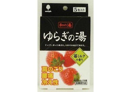 Bath additive(Strawberry Milk)