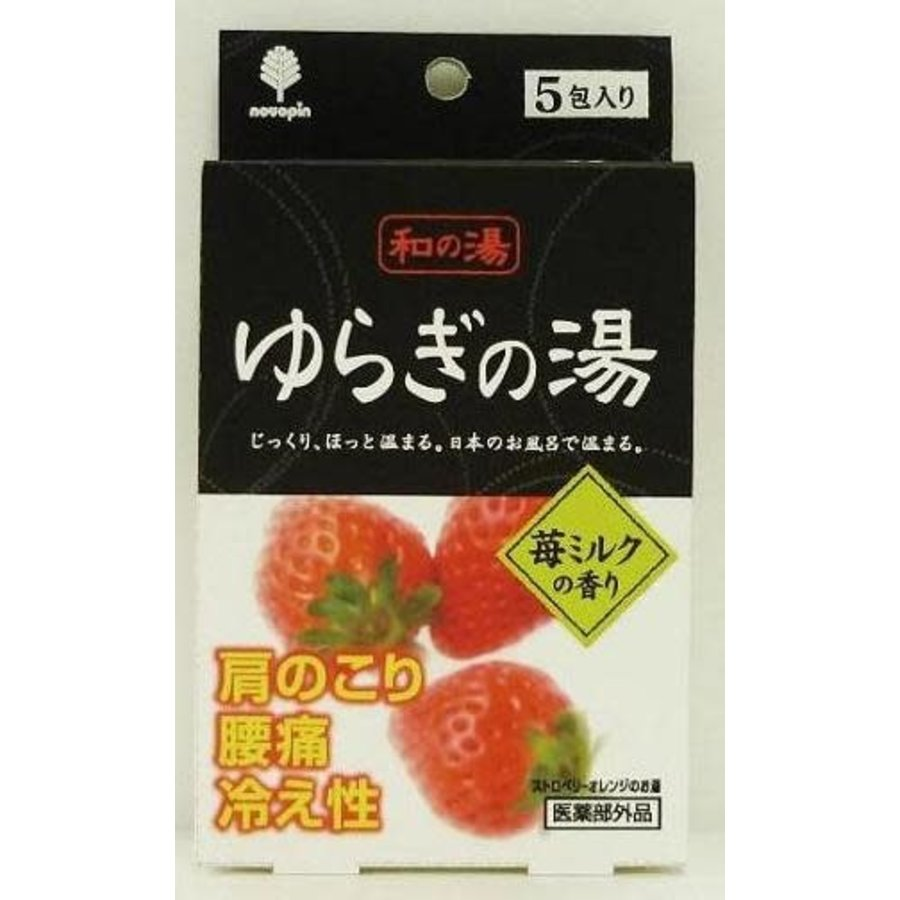 Hot Spring of Japan Strawberry Milk Scent-1