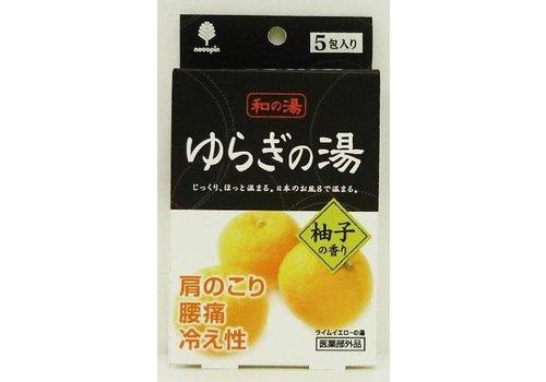 Bath additive(yuzu)