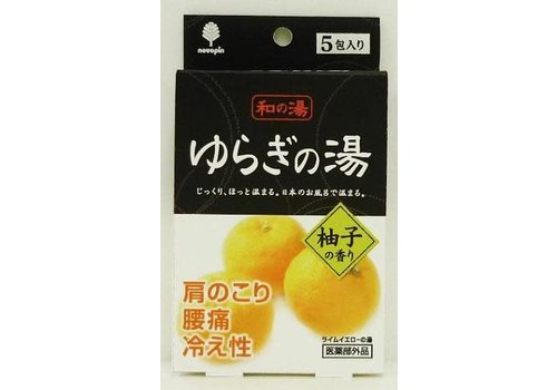 Hot Spring of Japan Yuzu Citrus Scent