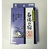 Bath gel Beppu hot spring 3p