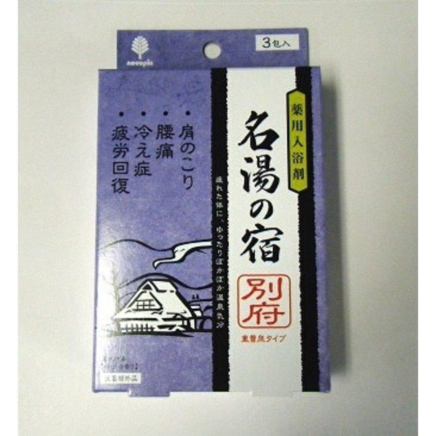 Bath gel Beppu hot spring 3p-1