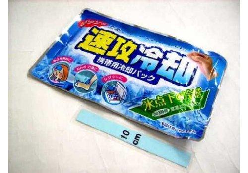 Instant ice pack, quick
