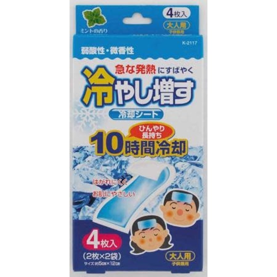 Cooling Gel Sheets(4 sheets)Mint Scent-1