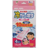 Cooling Gel Sheets(4 sheets)Peach Scent