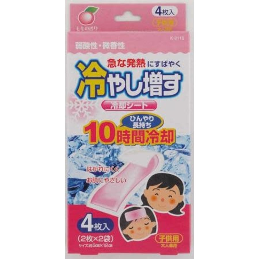 Cooling Gel Sheets(4 sheets)Peach Scent-1