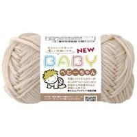 New cute baby wet wipes 7 beige