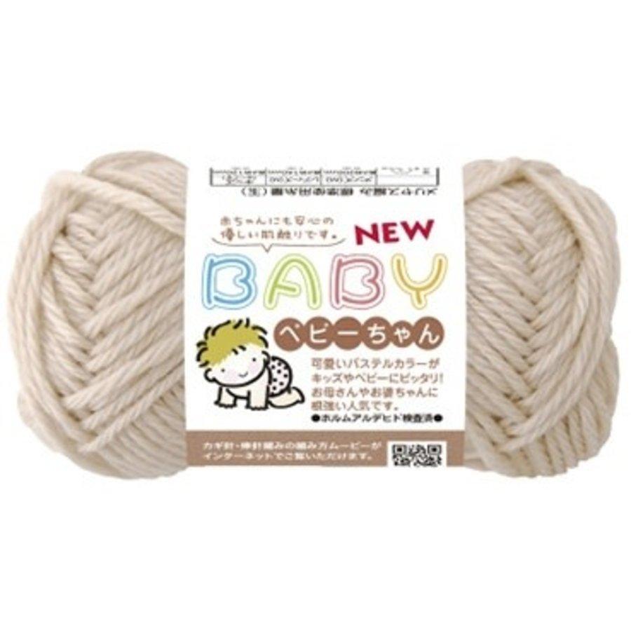 New cute baby wet wipes 7 beige-1