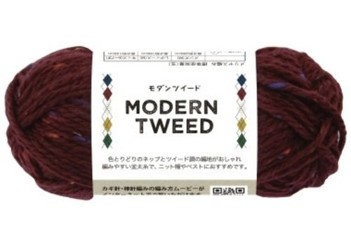 Knitting yarn, bordeaux