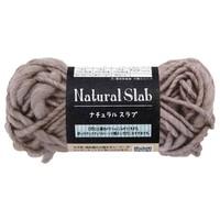 Natural slab 3 brown