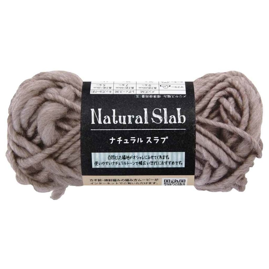 Natural slab 3 brown-1
