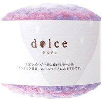 Dolce 3 pink purple