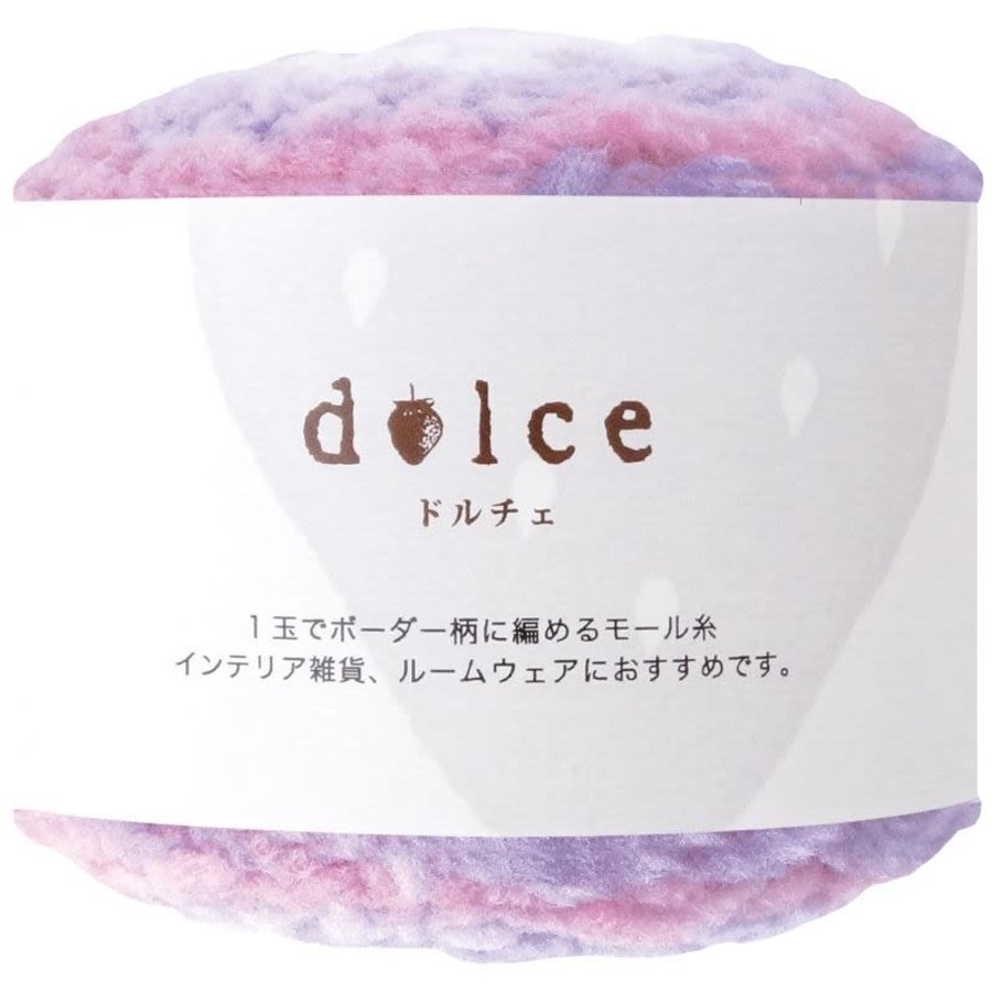 Knitting yarn (100% polyester), pink purple-1