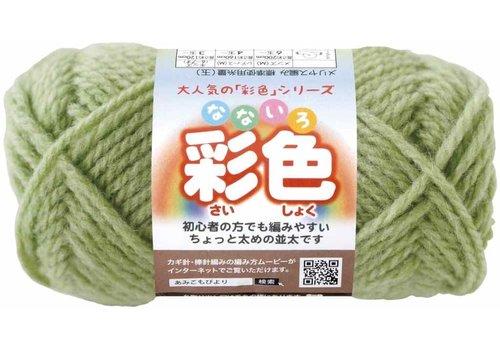 Knitting yarn (15% wool), green