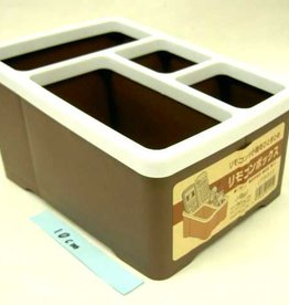 Pika Pika Japan REMOTE CONTROLLER BOX (BR)