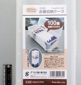 Pika Pika Japan CHOPSTICK CASE