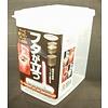 Pika Pika Japan Plastic food slim container, large