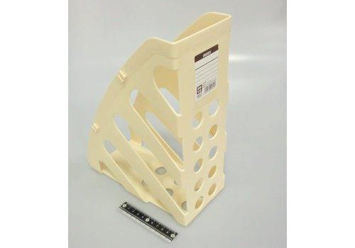 Magazine file holder, beige