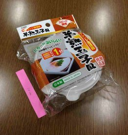 Pika Pika Japan Device for microwave half-boild egg