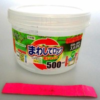 Plastic food canister, short, medium