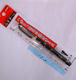 Pika Pika Japan Calligraphy pen for portable CFE200CTB
