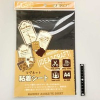 Single side adhesive magnet sheet A4