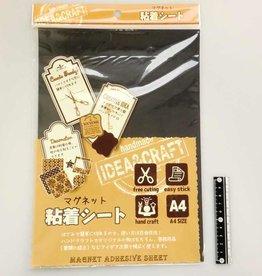 Pika Pika Japan Single side adhesive magnet sheet A4