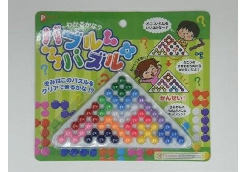 TOY PUZZLE GAME
