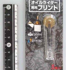 Pika Pika Japan flint for oil lighter 5p