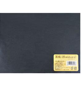 Pika Pika Japan Black board S 20 x 15cm