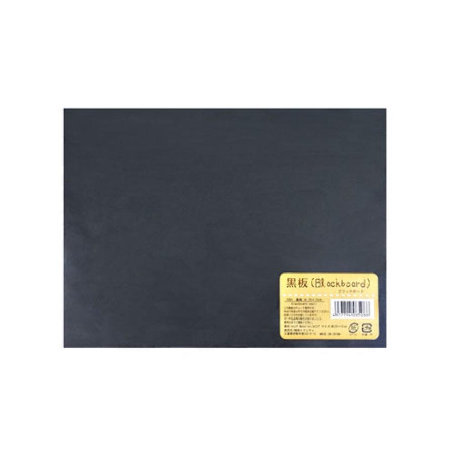 Black board S 20 x 15cm-1