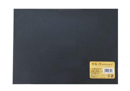 Black board L 25 x 18cm
