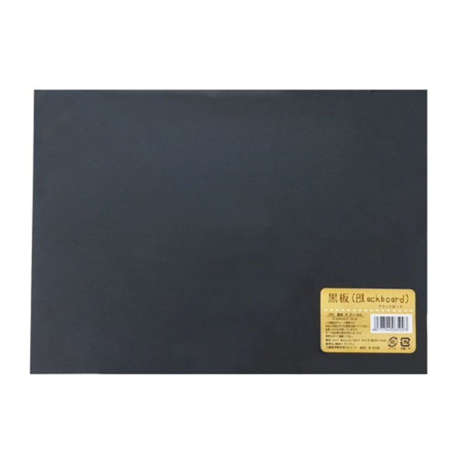 Black board L 25 x 18cm-1