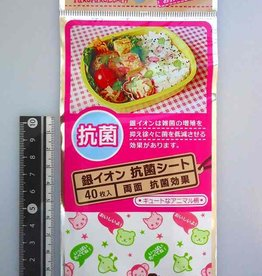 Pika Pika Japan Antibacterial sheet for bento box smaller size 40s