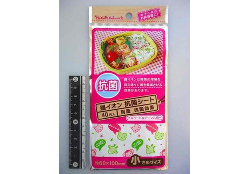 Antibacterial sheet for bento box smaller size 40s