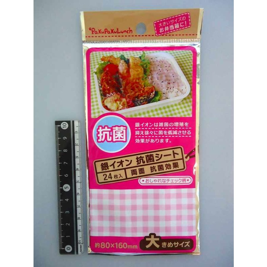 Antibacterial sheet for lunch box, large-1