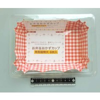 Lunch box cup, square, extra large
