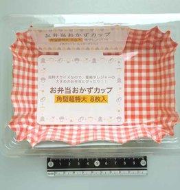 Pika Pika Japan Bento side dish cup square extra large 8p