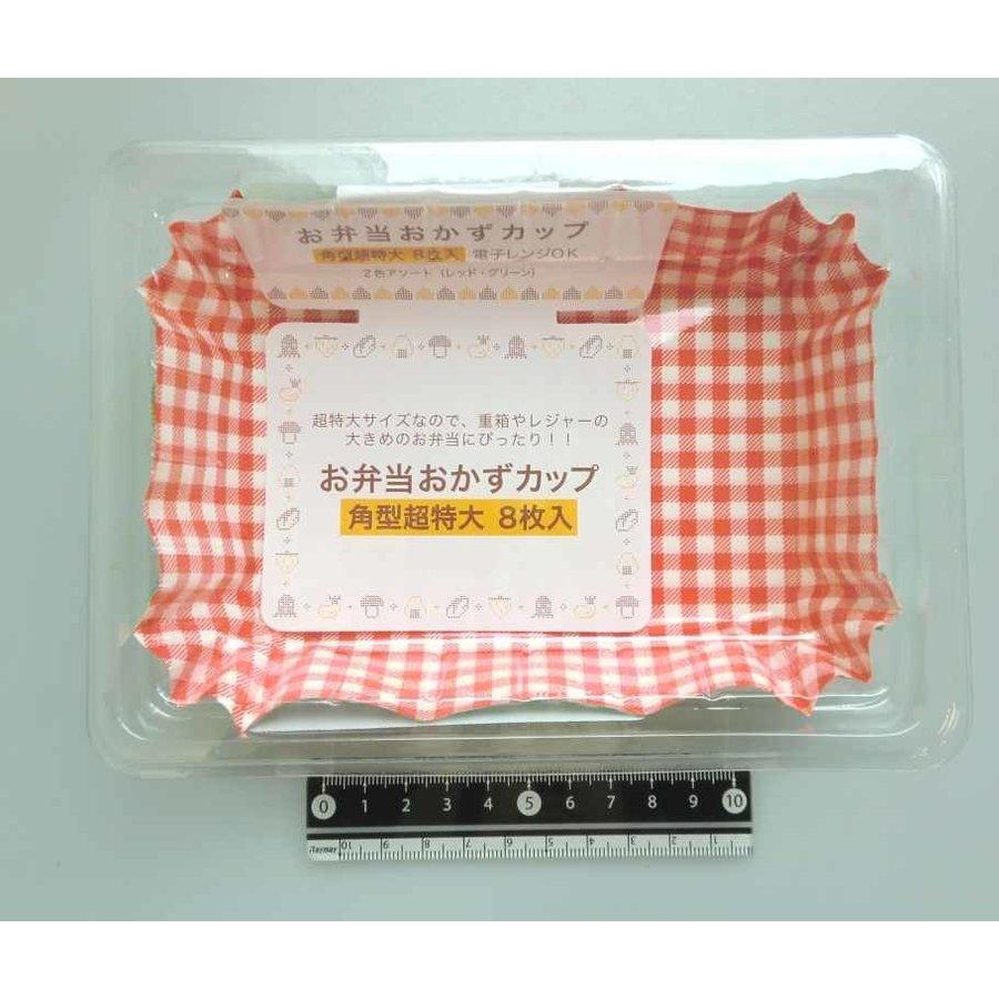 Wegwerp etensbakjes met ruitpatroon, rechthoekig - 8 stuks-1