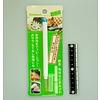 Pika Pika Japan Food decoration cutter flat blade