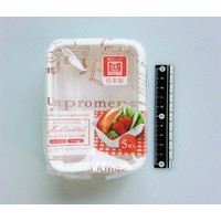 Lunch pack French pattern S 5p