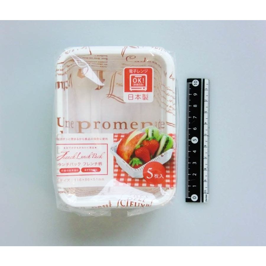 Lunch pack French pattern S 5p-1