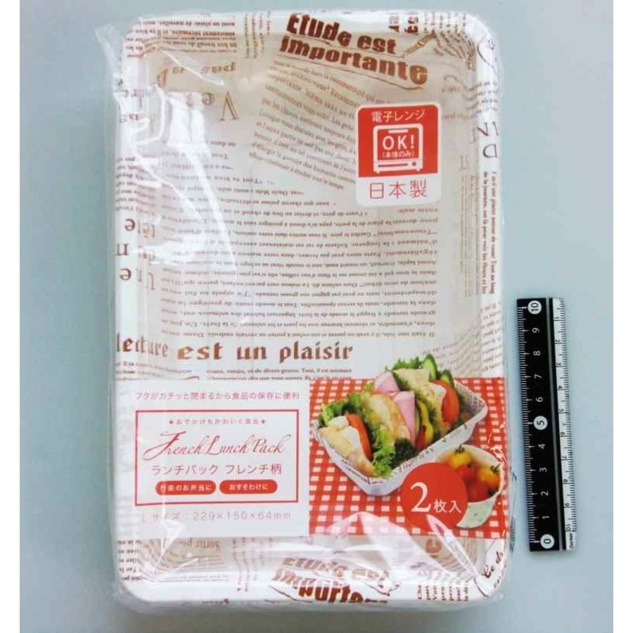 Lunch pack French pattern L 2p-1