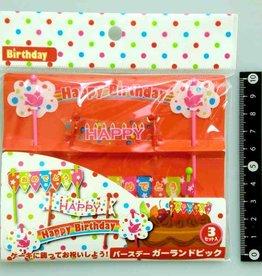 Pika Pika Japan Birth day garland pick