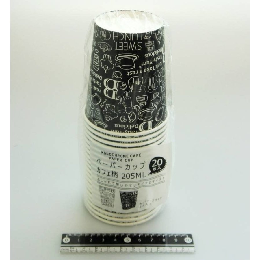 Cafe motif paper cup 205ml 20s-1