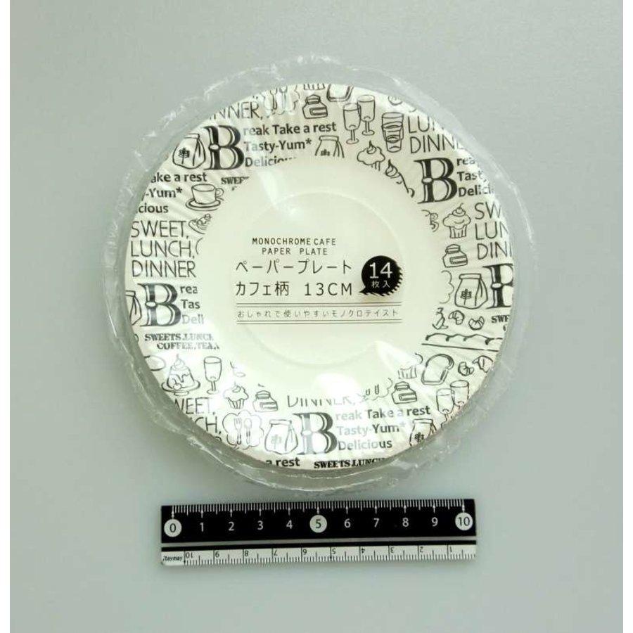 Paper plate, café pattern, 14p-1
