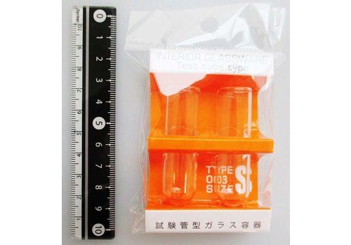 Test tube type glass container S 2p