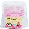 Pika Pika Japan Clear cup for desert lace