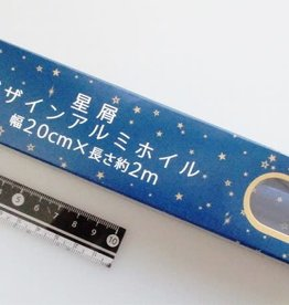 Pika Pika Japan Star dust aluminum foil 20cm x 2m