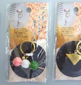 Pika Pika Japan Magnet key chain dumpling Yatsuhashi